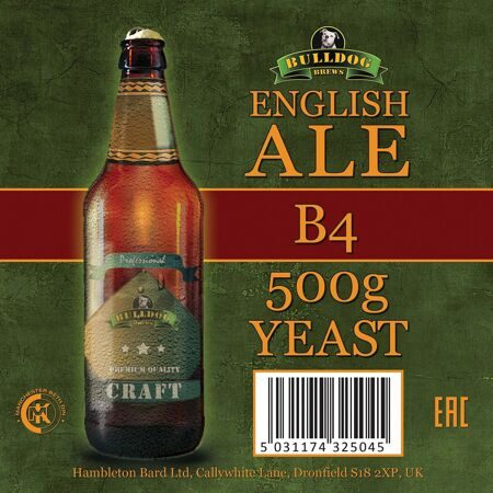 Bulldog B4 English Ale 500g